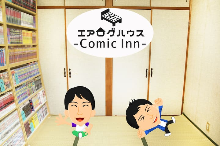Experience Local Stay Osaka! @ Comic Inn [Room B] - Habikino-shi - Dom