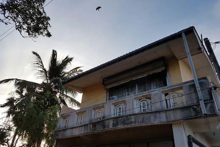 Tom´s City Kite Appartment - Kalpitiya - บังกะโล
