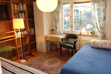 2 room in townhouse - Stockholm