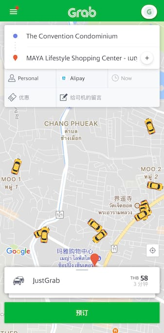Use Taxi app from condo to maya shopping mall