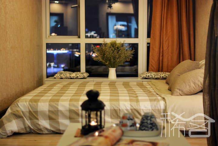 稀客Xstranger•嘉陵壹号-嘉陵江畔轻轨沿线江景公寓 - Chongqing - Huoneisto