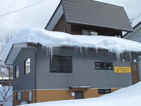 Holiday Home Nozawa: 5 bed, 3 bath house