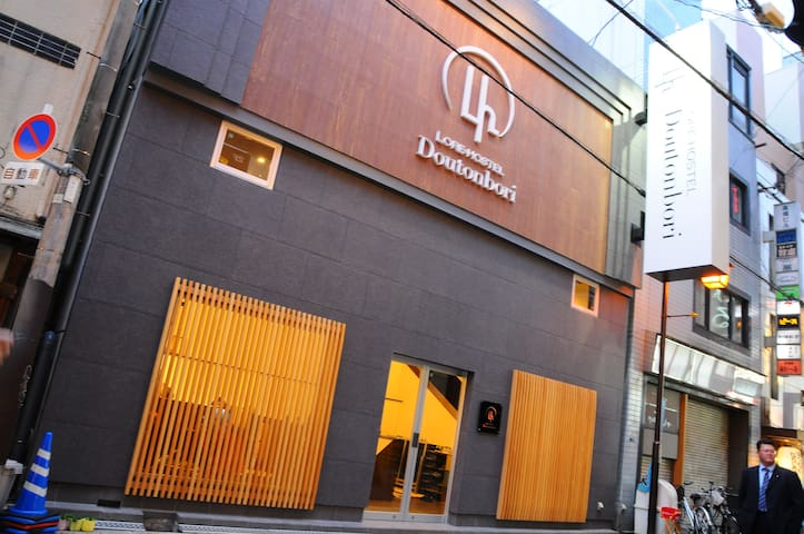 Namba station 5min/cheap and clean/Hostel/★7506★
