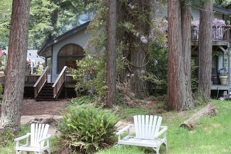 A Home to Gather Friends & Family in the Redwoods - Occidental - House - 2