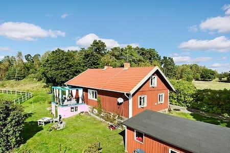 Lantligt hus i Roslagen - Lappdal
