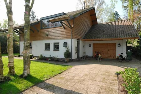 Charming Chalet near the Beach - Wassenaar