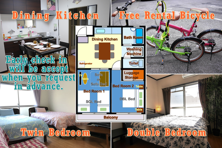 Tokyo Skytree Flat (2 Bedroom)for Family or Couple