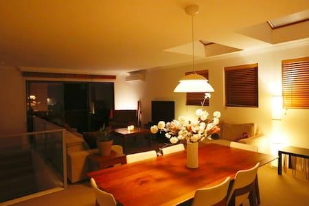 Room in a modern apartment - Artarmon - Wohnung