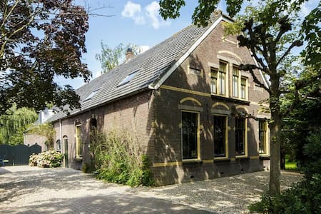 Riverside Cottage 30 min from A'dam - Harmelen - Bed & Breakfast