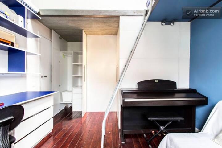 Habitación privada en barrio céntrico de Madrid