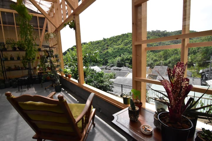 Mountain view retreat 2 - Kyōto-shi - Apartament