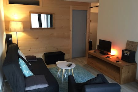 Cosy appartement for 2 - Chamonix