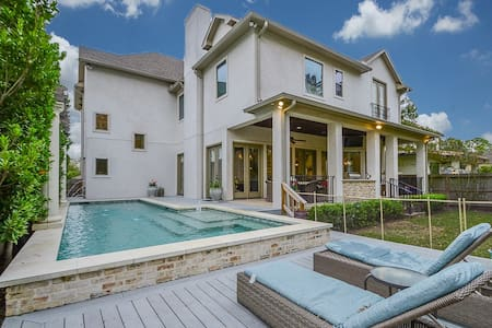 Custom Home - Minutes To NRG Stadium!! - Bellaire