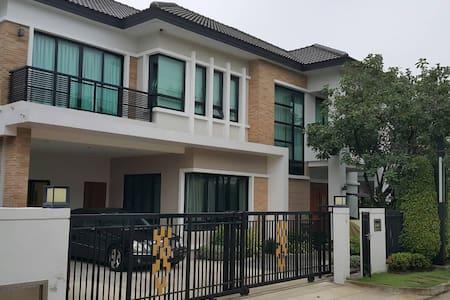 Bkk Relaxing House - กรุงเทพ - วิลล่า