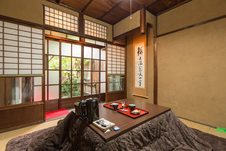 Old Traditional Kyoto private stay whole house.