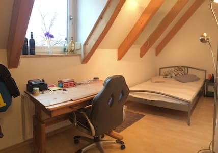 Cosy room in commune - Regensburg - Appartement