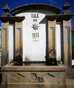 Casa na Serra da Estrela - Vale de Estrela - Hus