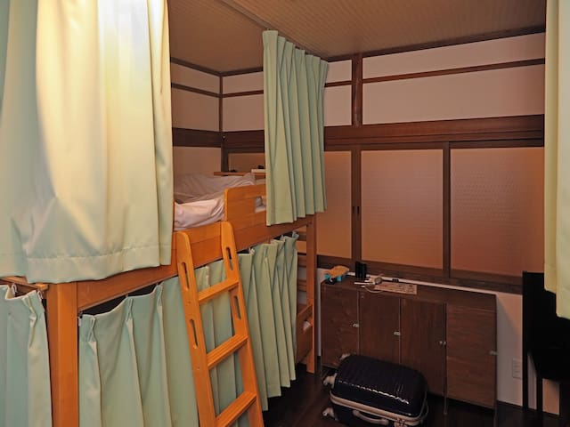 A bed in Mixed/coed Dormitory with free breakfast!