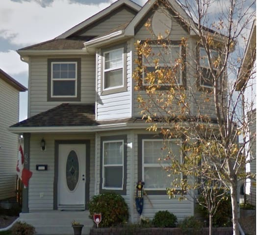 2 rooms for Fort Mcmurray Family - Sherwood Park - Hus