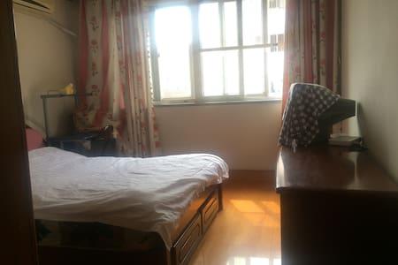 你的一个简洁的安静的舒适的小窝 - Shanghai