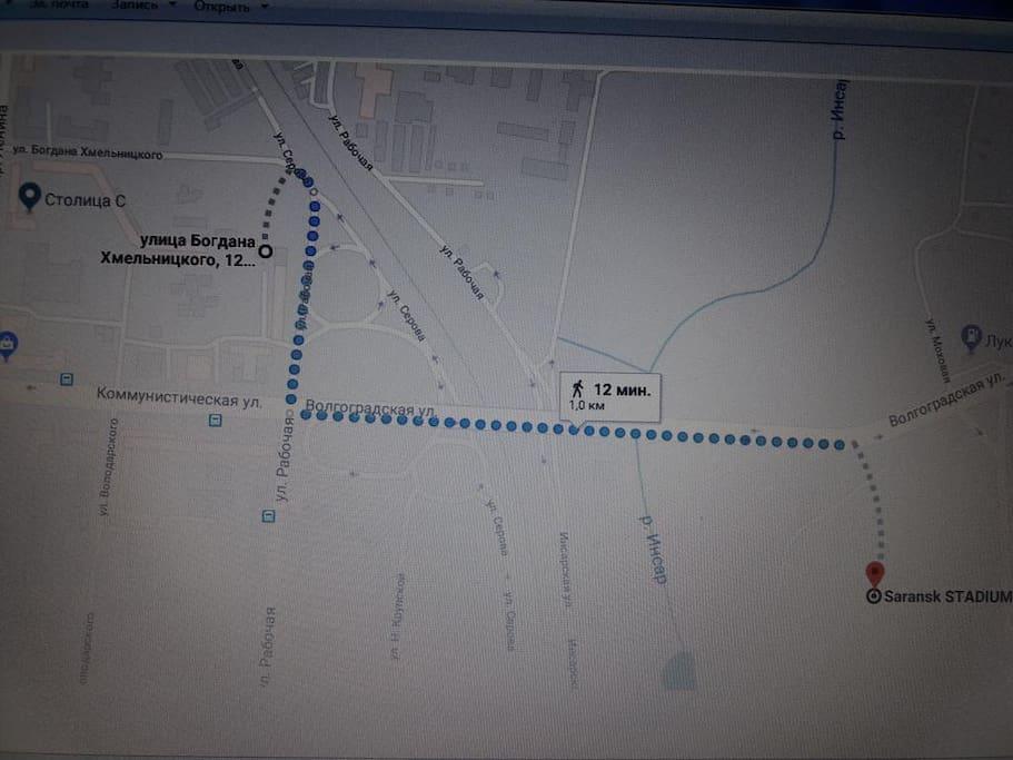 walk to the stadium 800 m