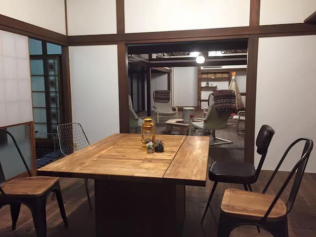 cominping-こみんぴんぐ- - Taihaku Ward, Sendai - Casa