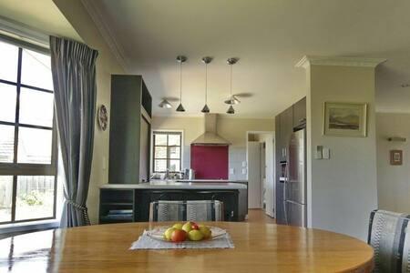 Cambridge River House - Flint - Apartment
