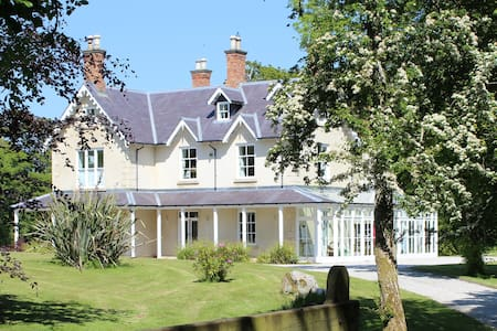Carn Lodge- Peace and Tranquility- Country House - Ramelton - Talo