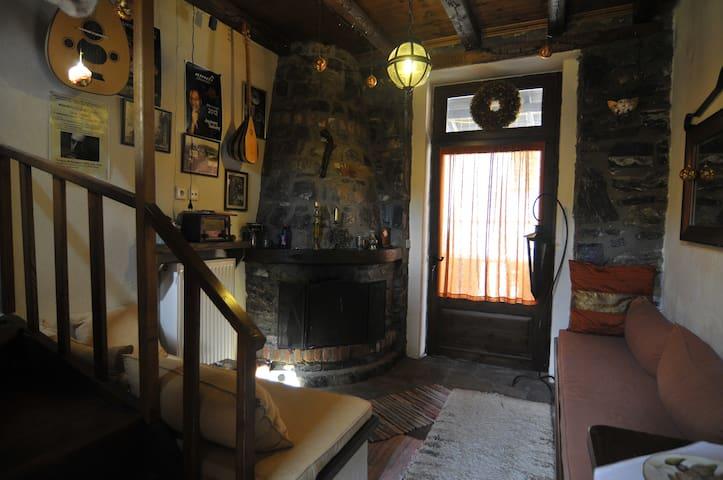 Calypso's House
