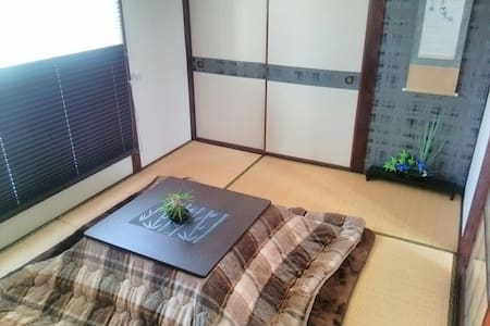 Conveniently close from Tenjin! Wi-Fi Available
