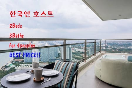 Pattaya Reflection Jomtien PREMIUM 오션뷰 최고급 아파트 - Pattaya City - Apartment