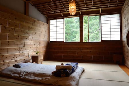 Organic &Vegan Stay in Nature with Free Hot spring