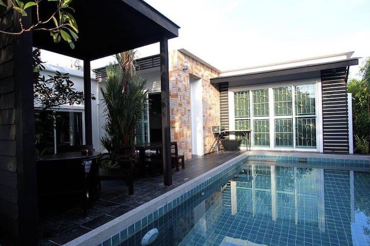 Baan Rao Pool Villa - Hua Hin - Casa