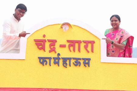 Chandra Tara Farmhouse-a village stay