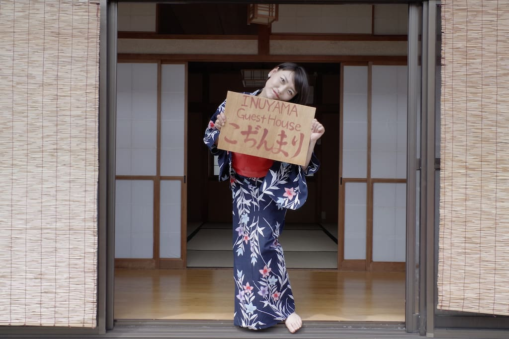 女将の亜沙美Owner Asami