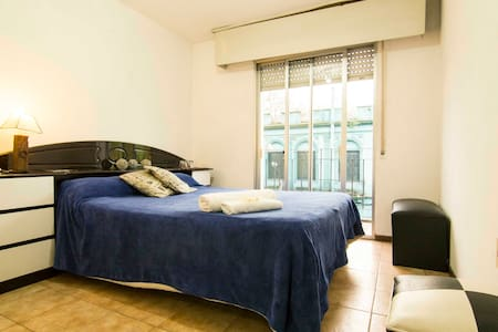 Double room/5min downtown/Wifi-te-coffee- free 24h - Montevideo - Condominio