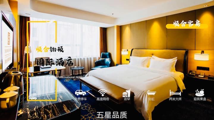 聊城顺合铂顿国际酒店