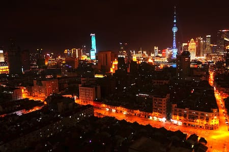 Panda House—Close to Nanjing Road&Excellent view - Shanghaï