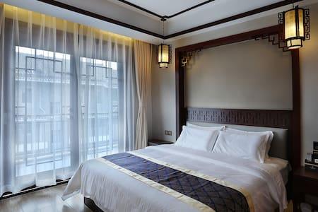 高级豪华大床房 - Xiangxi