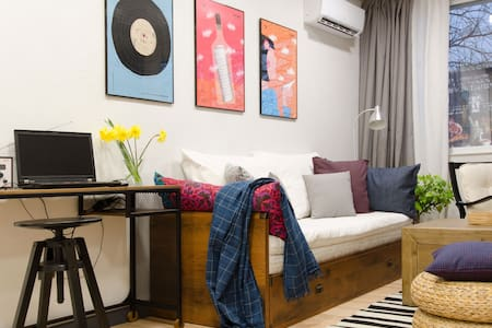 Enjoy My Home - nice, intimate and cozy apartment