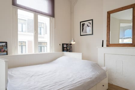 Studio 5 minutes from city center, 15 m from beach - Den Haag - อพาร์ทเมนท์