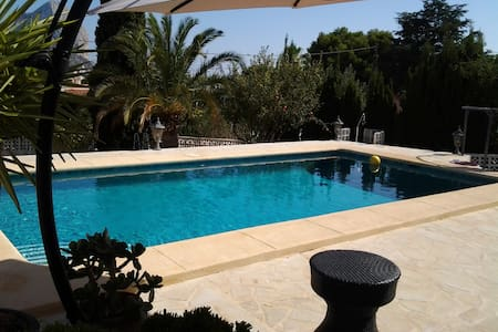 Holiday apart in Costa Blanca annexed to main hse - Calp - Apartment