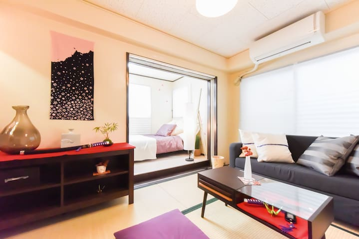 Japanese Room/Near Shinjuku/ 5mins to closest sta. - Shinjuku Ward