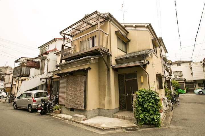 Enjoy Local Stay in Osaka ! Comic Inn - Habikino-shi - Guesthouse