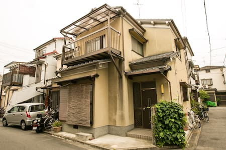 Enjoy Local Stay in Osaka ! Comic Inn - Habikino-shi - Gästhus