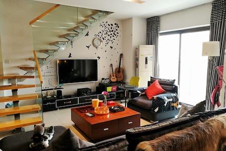 「LOFT&HOME」downtown /duplex apartment /convenient - Chengdu - Lägenhet