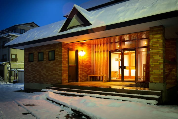 Nozawa Onsen private room - easy access ski resort
