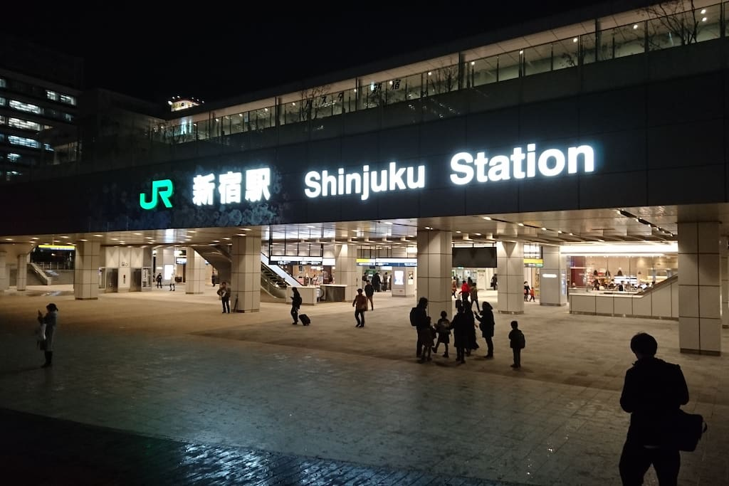 5 Mins To Shinjuku Station And Busta  Free Wi