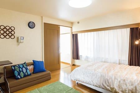 301 - Cozy Apt Near Shinjuku/ 4 Min to Closest Sta - Nakano-ku