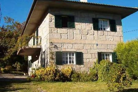 Very comfortable rustic house surrounded by nature - Póvoa de Lanhoso - Casa
